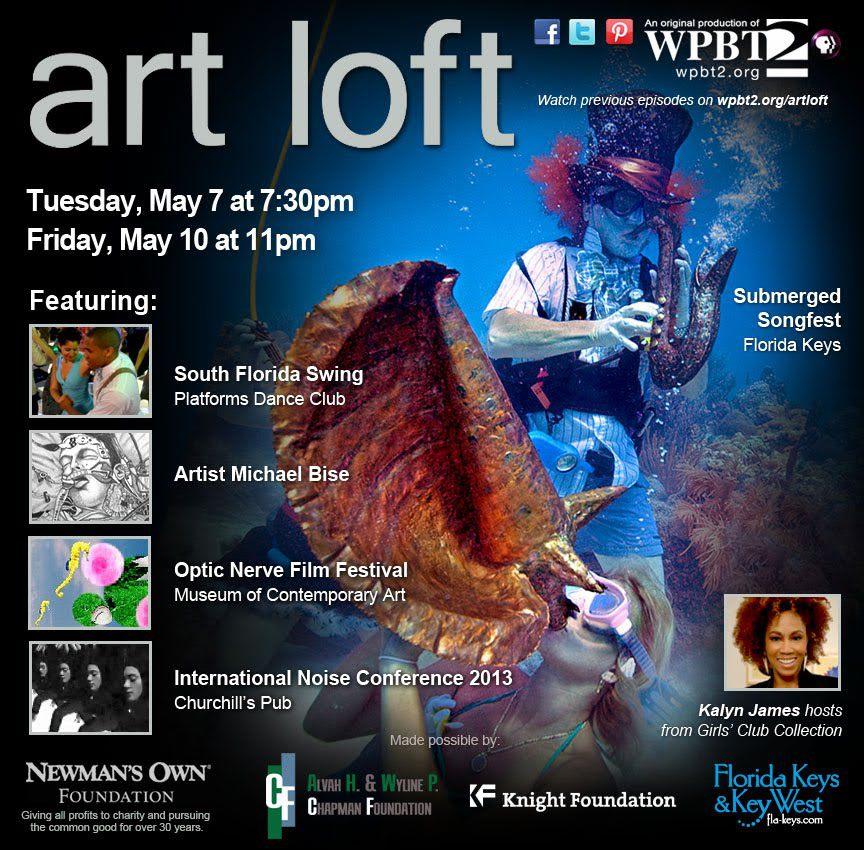 INC art loft 05.07.2013